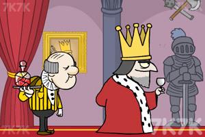 《我要當國王》游戲畫面5