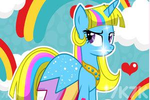 《我的彩虹小马》截图3