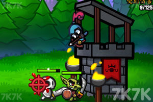 《英勇的哨兵骑士2中文版》游戏画面6