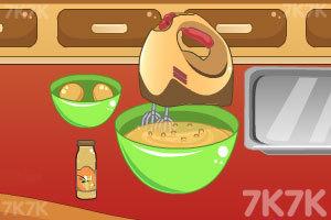 《瑞秋的厨房大竞赛》截图3