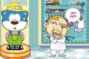 《可爱小熊换装》游戏画面3