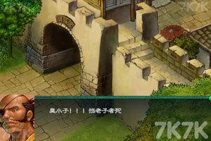 《武林群侠传》游戏画面2