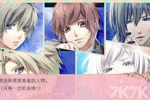 《樱花色的初恋》游戏画面1