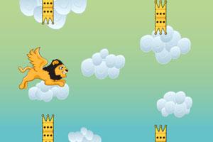 《飞扬的狮子王》游戏画面1