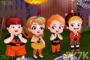 《可爱宝贝的南瓜party》游戏画面6