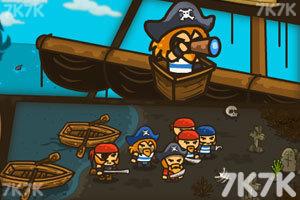 《海盗夺宝藏无敌版》游戏画面2