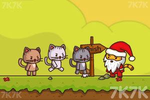 《猫咪向前冲2》游戏画面10