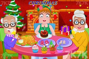 《佐伊宝贝的开心圣诞节》游戏画面1