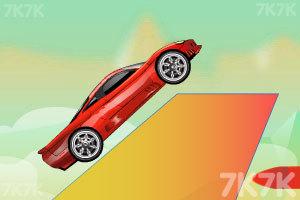 《飞机上的跑车》游戏画面2