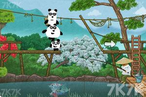 《小熊猫逃生记4》游戏画面9
