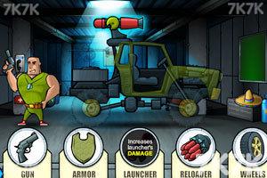《武装越野车无敌版》游戏画面4