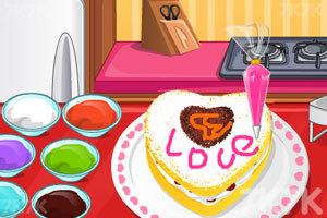 《情人节的甜蜜蛋糕》游戏画面1