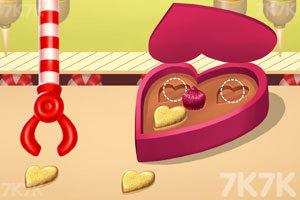 《糖果的世界》截图1