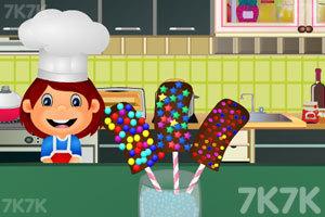《香蕉巧克力棒》游戏画面1