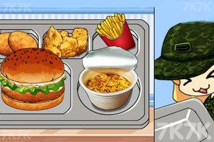 《女孩做汉堡》截图2