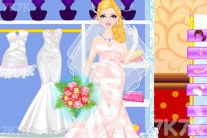 《你是最美的新娘》截图4