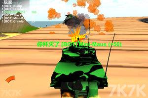 《疯狂驾驶之坦克联盟》游戏画面3