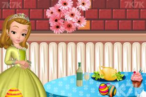 《复活节聚会装饰》游戏画面2
