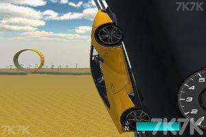《3D特技跑车》游戏画面2