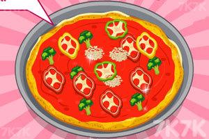 《意式披萨2》游戏画面3
