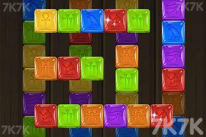 《消灭水晶方块》截图1