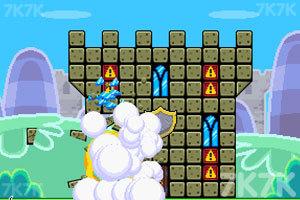 《拆毁城堡》游戏画面2