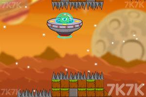 《外星小怪大逃亡》游戏画面1