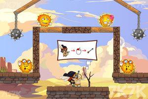 《干掉太阳》游戏画面5