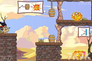 《干掉太阳》游戏画面4