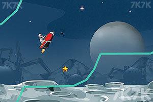 《太空摩托车挑战》截图1