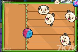 《超级可爱的小狗狗》游戏画面6