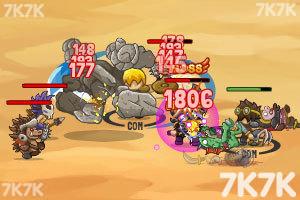 《骑士神话2中文无敌版》游戏画面7