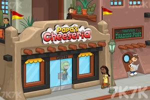 《老爹三明治店》游戲畫面1