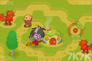 《小矮人回家遇险记》游戏画面4