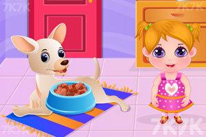 《宝贝照顾小狗》游戏画面3