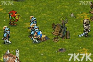 《皇城护卫队2》游戏画面2