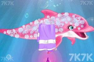 《公主的小海豚》游戏画面2