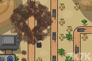 《战略防御》游戏画面3