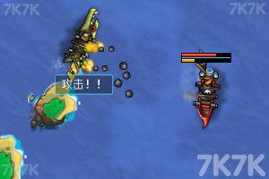 《海上生死战2中文版》游戏画面6
