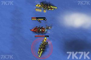 《海上生死战2中文版》游戏画面4