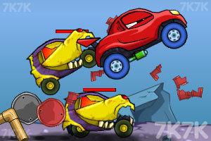《大车吃小车4》游戏画面3