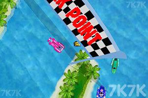 《飙船》游戏画面3