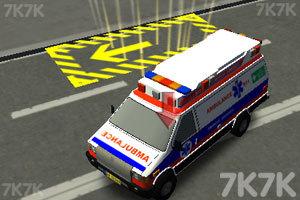 《3D救护车停靠》游戏画面1