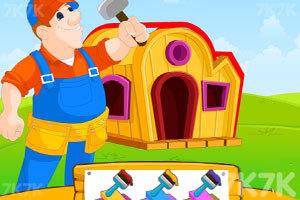 《芭比宝贝的小树屋》截图3