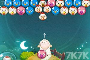 《迷你泡泡羊》游戏画面3