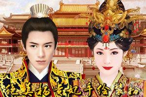 《绝美杨贵妃手绘装扮》游戏画面2