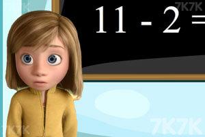 数学小测试