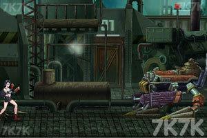 《最终幻想7测试版》截图5