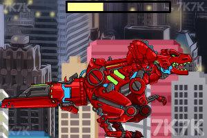 《机械恐龙跑酷》截图2