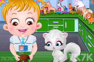 《可爱宝贝认识小动物》游戏画面3